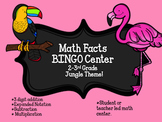 BINGO Math Center 2nd-3rd grade