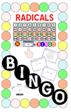BINGO - RADICALS (Smart Notebook Version) + 24 BINGO MATS