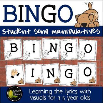 BINGO Song Manipulatives