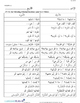 BIO INFO PHRASES HE, SHE (ARABIC)