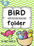 B.I.R.D. Folder {Being Incredibly Ready Daily} Parent Communication Tool