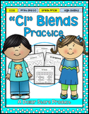 CL Blend Practice Printables