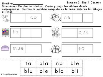 BLA BLE BLI BLO BLU Bundle