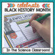 BLACK HISTORY MONTH: FAMOUS SCIENTISTS RESEARCH ACTIVITY