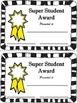 FREE BLANK SUPER STUDENT AWARDS
