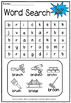 BLENDS WORD SEARCH-br