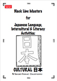 BLMs for  Japanese Language, Intercultural & Literacy Activities: Cultural Japan