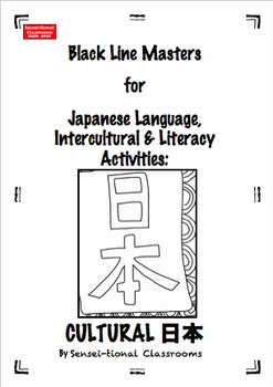 BLMs for  Japanese Language, Intercultural & Literacy Acti