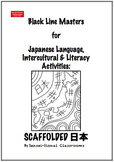 BLMs for Japanese Language, Intercultural & Literacy Activ