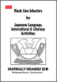 BLMs for Japanese Language & Literacy Activities: Graphically Organised 日本