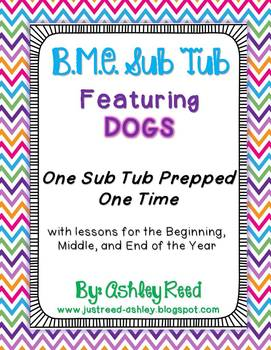 Sub Tub for First Grade