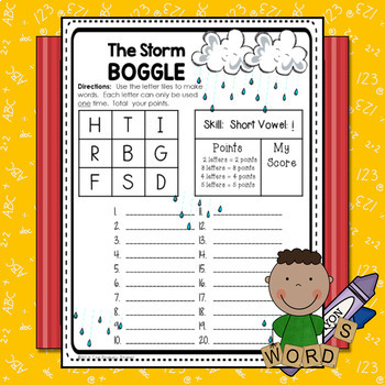 Journeys FIRST Grade BOGGLE:  Unit ONE