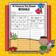 Journeys FIRST Grade BOGGLE:  Unit THREE