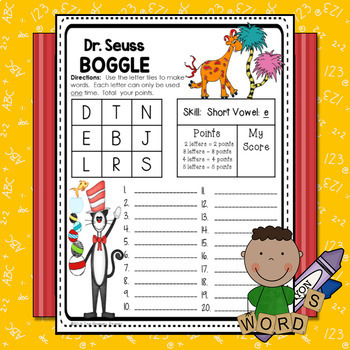 Journeys FIRST Grade BOGGLE:  Unit TWO