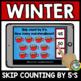 BOOM CARDS BUNDLE (DECEMBER ACTIVITY KINDERGARTEN WINTER MATH DIGITAL TASK CARDS