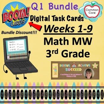 BOOM CARDS - Quarter 1 BUNDLE - 3rd Grade Spiral Review Math Morning Work
