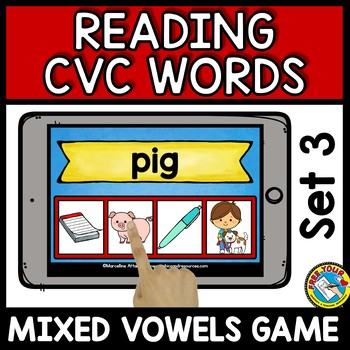 BOOM CARDS READING CVC WORDS KINDERGARTEN (TO PRACTICE BLENDING AND VOCABULARY)