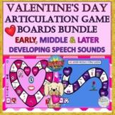 BOOM CARDS™ Valentine's Day Articulation Game Boards BUNDLE