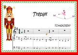MEGAPACK.BOOMWAHCKERS NUTCRACKER MUSIC.SUITE.Pyotr Ilyich