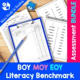 BOY MOY EOY Literacy Benchmark Assessment BUNDLE: K-1
