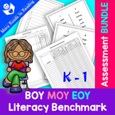 BOY MOY EOY Literacy Benchmark Assessment BUNDLE: K-1