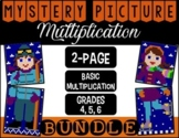 BOY & GIRL WINTER BUNDLE 2-page Mixed Multiplication Myste