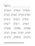 BR- Blends Tracing Sheets