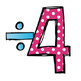 Swag Stickers™ Math Facts Addition and Subtraction