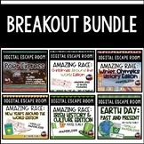 BREAKOUT GROWING BUNDLE: All Digital Escape Rooms!