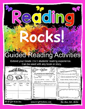 Reading Rocks Grade Two and Three Guided Reading Activities - FREE SAMPLE!