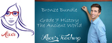BRONZE BUNDLE - Grade 7 History - The Ancient World