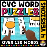 BLENDING & SEGMENTING CVC WORDS ACTIVITY PUZZLE FLASH CARD