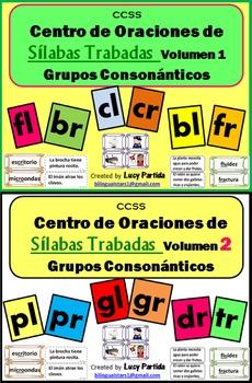 Silabas Trabadas CentroPalabras-Oraciones1-2 BUNDLE Grupos