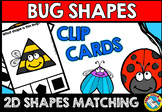 BUG SHAPES CENTER (SPRING ACTIVITIES KINDERGARTEN GEOMETRY CLIP CARDS)