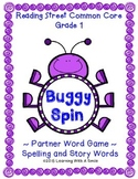 Reading Street First Grade Spelling & Story Words Unit 1-5 Partner Game