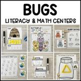 BUGS Literacy & Math Centers for Spring (Preschool, PreK,