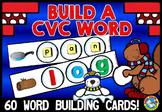 WINTER ACTIVITY KINDERGARTEN (CVC WORD BUILDING CARDS) MAGNETIC LETTER CENTERS