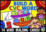 CVC WORDS BUILDING CARDS (CONSONANT VOWEL CONSONANT PRACTICE) MAGNETIC LETTERS