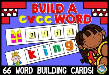 CVCC WORD BUILDING GAME (MAGNETIC LETTERS CENTER) OR LETTER TILES ACTIVITY
