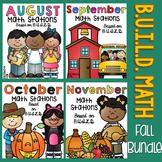 BUILD Math Stations {Fall Bundle}