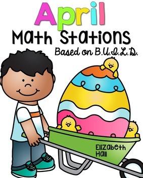 BUILD Math Stations {Spring Bundle}