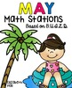 BUILD Math Stations {Spring Bundle}