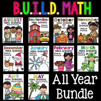 BUILD Math The COMPLETE set
