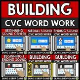 BUILDING CVC WORD WORK BOOM CARDS DISTANCE LEARNING KINDERGARTEN BUNDLE