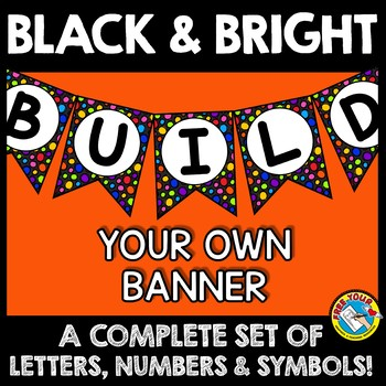 BULLETIN BOARD LETTERS PRINTABLE (BLACK AND BRIGHT CLASSROOM DECOR BANNERS