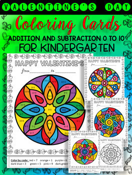 BUNDLE - 15 MANDALA VALENTINE'S COLORING CARDS BY A GIVING CODE - GRADE K-4