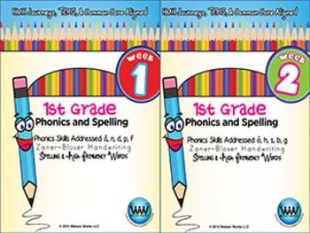 BUNDLE: 1st Grade Phonics and Spelling Zaner-Bloser (Weeks 1-6)