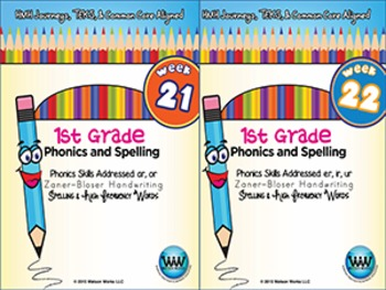BUNDLE: 1st Grade Phonics and Spelling Zaner-Bloser (Weeks 19-24) {TEKS-aligned}