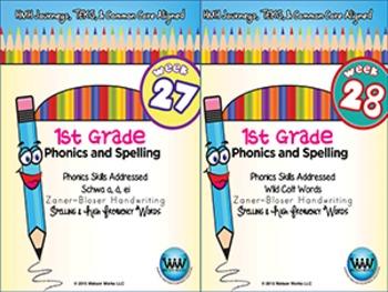 BUNDLE: 1st Grade Phonics and Spelling Zaner-Bloser (Weeks 25-32) {TEKS-aligned}