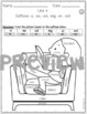 BUNDLE - 2nd Grade FUNdamentally Differentiated Word Work Activities - UNITS 1-6